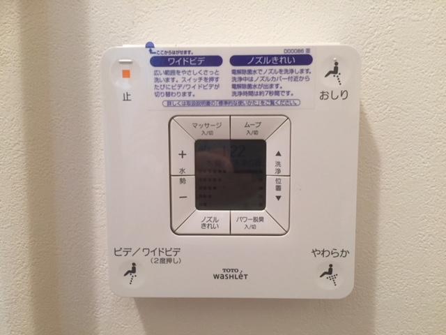 トイレの多機能リモコン H30.9撮影